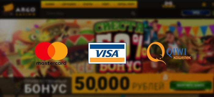 Платежная система Argo Casino
