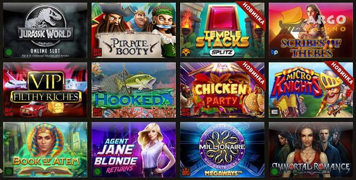 Игровые автоматы Argo Casino - более 3000 игр