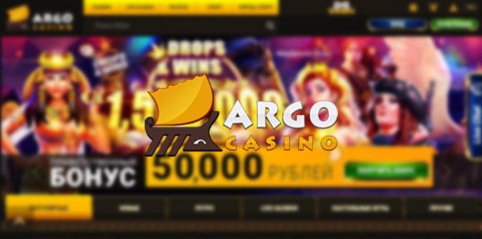 Зеркало Argo Casino - быстрый доступ к любимым слотам
